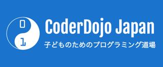 CoderDojo Japan